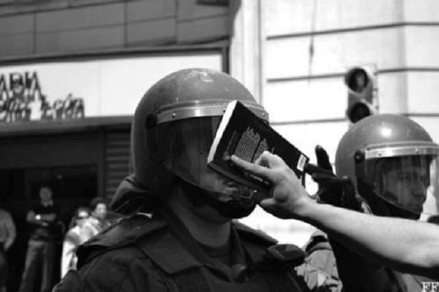 book-police-face